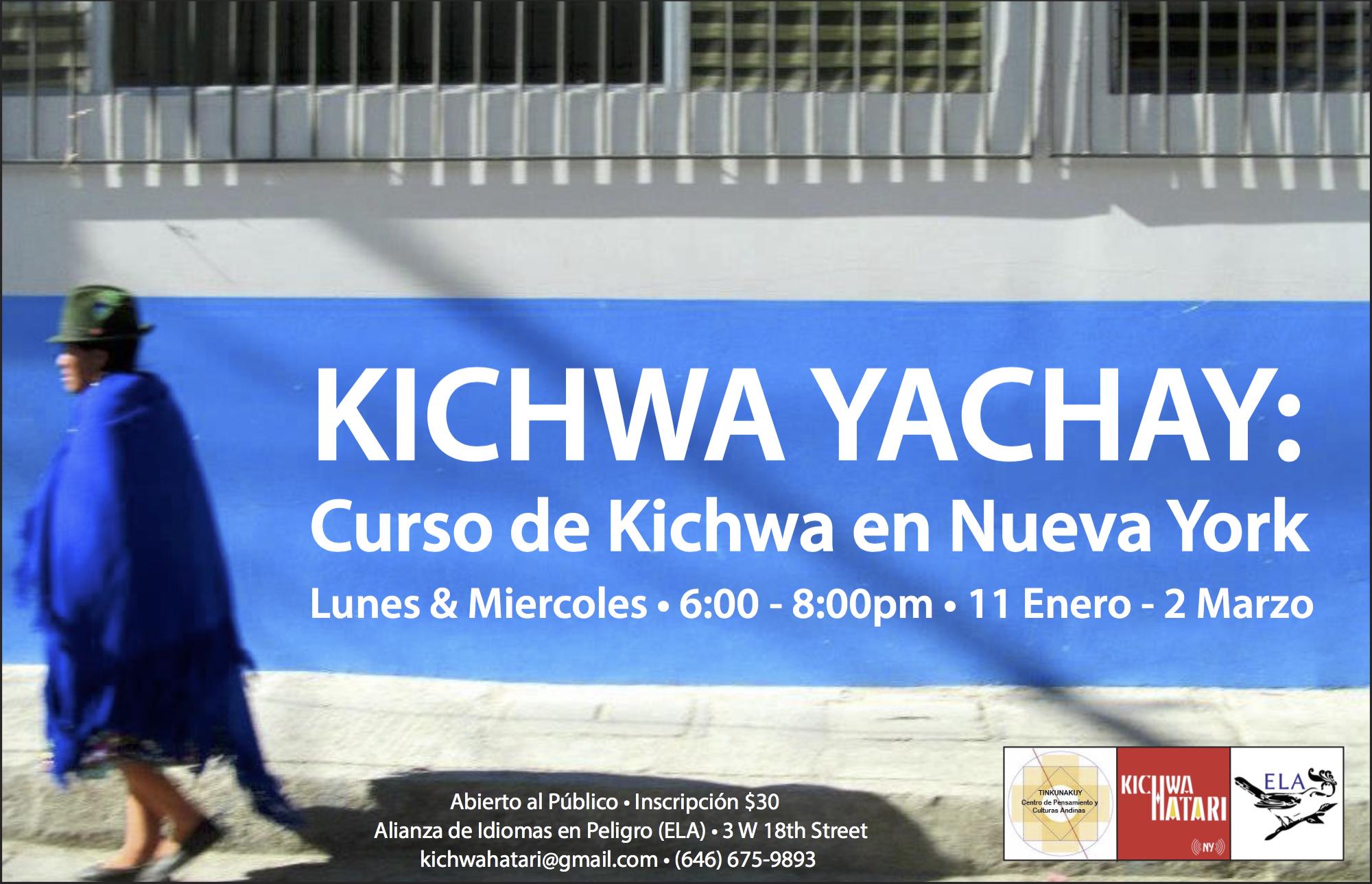 Kichwa Class Poster_NoLink
